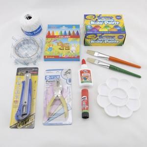Kid Art Supplies